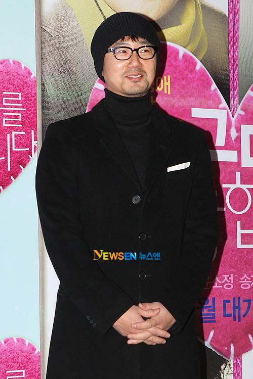 Late blossom korean movie song ji hyo dating 5