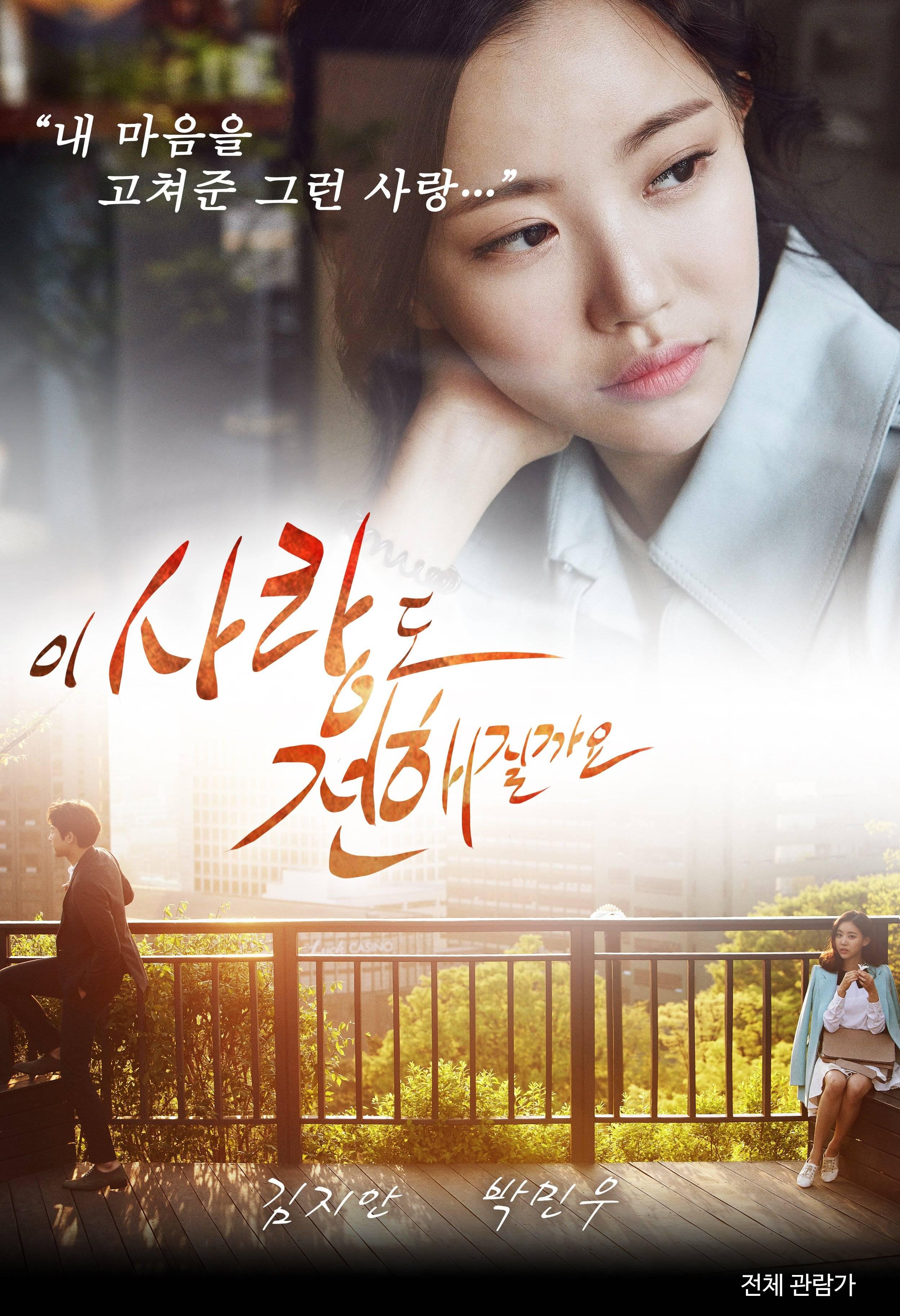 Korean movie ICLOUD LEAK galleries 74