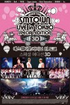 SMTOWN LIVE IN TOKYO SPECIAL EDITION 3D, 2012