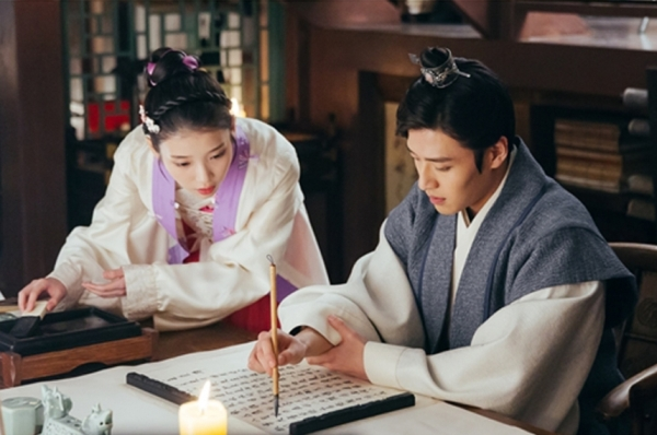 Hae Soo and Wook