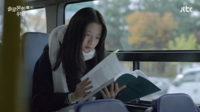 Seo-yeon studying for the trial