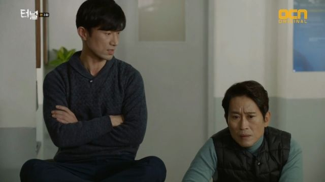 Tae-hee and Seong-sik