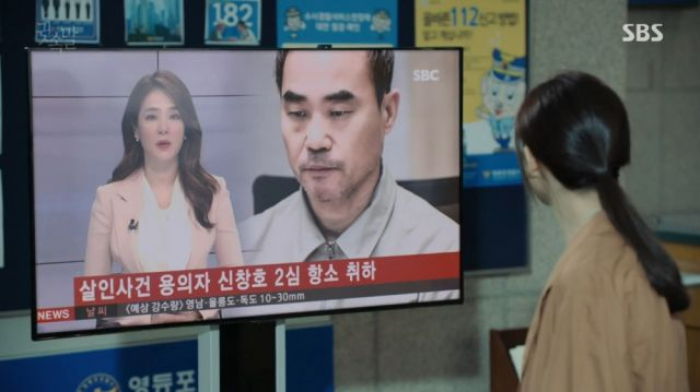 Yeong-joo seeing news of her father on television
