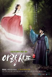 Arang and the Magistrate (아랑사또전)