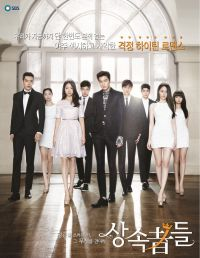 The Heirs (상속자들)