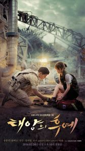 Descendants of the Sun (태양의 후예)
