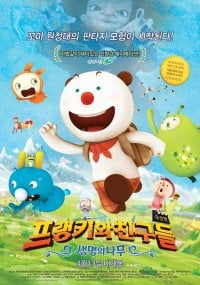 Frankie and Friends the Movie: The Tree of Life (극장판 프랭키와 친구들: 생명의 나무)