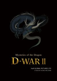 D-War: Mysteries of the Dragon