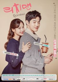 Rich Man, Poor Woman (리치맨)